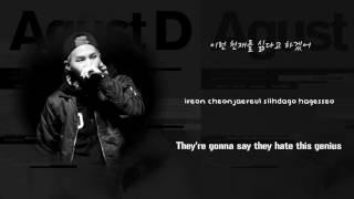 BTS Suga (AGUST D) - 치리사일사팔 724148 [Lyrics Han Rom Eng]
