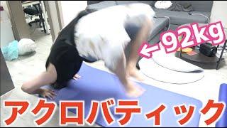 【全部脂肪なのに俊敏な動きのデブ】※7分50秒から見てください。