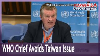 WHO director-general avoids question about Taiwan