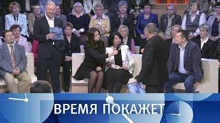 Правда обУкраине. Время покажет. Выпуск от03.10.2017