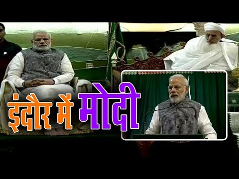 PM Modi meeting head of Dawoodi Bohra community in Indore | Talented India News
