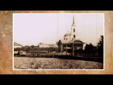 Воткинск: город с историей. ч.2