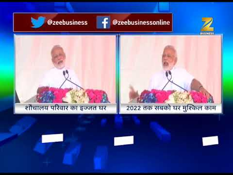 PM Modi in Varanasi: Everyone will get a home by 2022