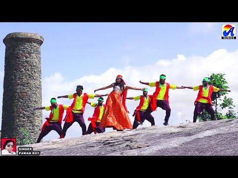 Dis Delak Bes│Singer Pawan Roy│Bunty Singh & Komal Singh│Nagpuri Dance Video 2019│Lyrics Rajesh Babu