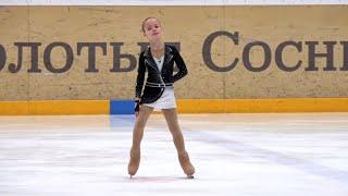 Полина Борейша Polina Boreisha Весеннее первенство Кубок АЙС ФОРУМ ПП