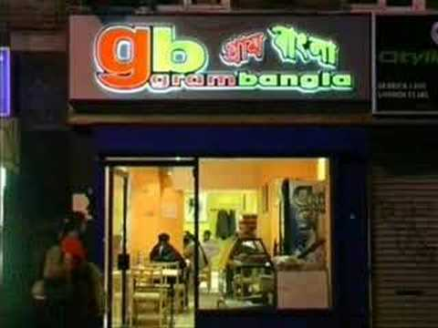 Gram Bangla TV advert