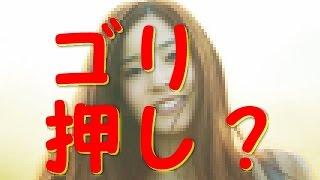 蓮佛美沙子 水原希子 本田翼 低視聴率女王なのにオファー殺到する女優の...