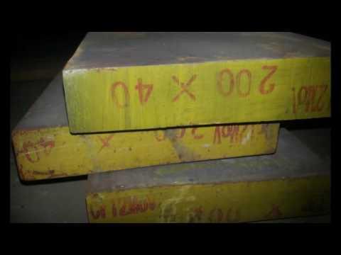 Инструментальная сталь Х12МФ. Компания Метекс Инвест