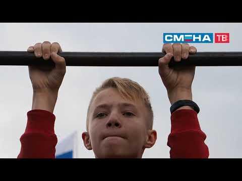 Спортивный праздник «Большой Старт» в ВДЦ «Смена»