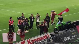ヴィッセル神戸対名古屋グランパスエイトの試合風景です。サポーターズ...