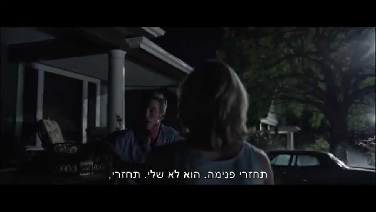 טריילר מתורגם לסרט אנאבל Annabelle