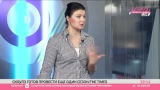 Динара Сафина о спаде в карьере Тайгера Вудса