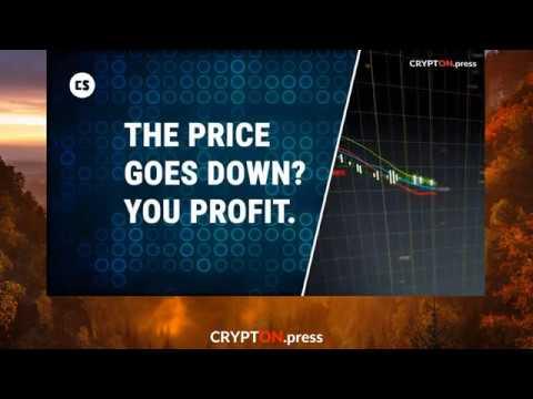 Start making money on cryptocurrencies!