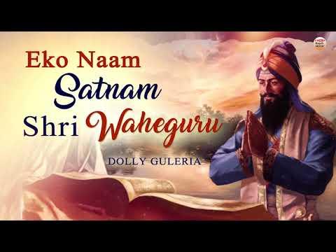 Eko Naam Satnaam Shri Waheguru - Dolly Guleria - Waheguru Waheguru - Punjabi Shabad 2018 -