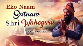 "Listen relaxing soothing waheguru simran ""eko naam satnaam shri waheguru"" morning shabad 2018 by the punjabi singer dolly guleria best of calm & powerfu..."