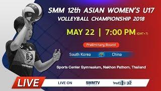 South Korea vs China | Asian Women's U17 Volleyball Championship 2018 (Thai dub)