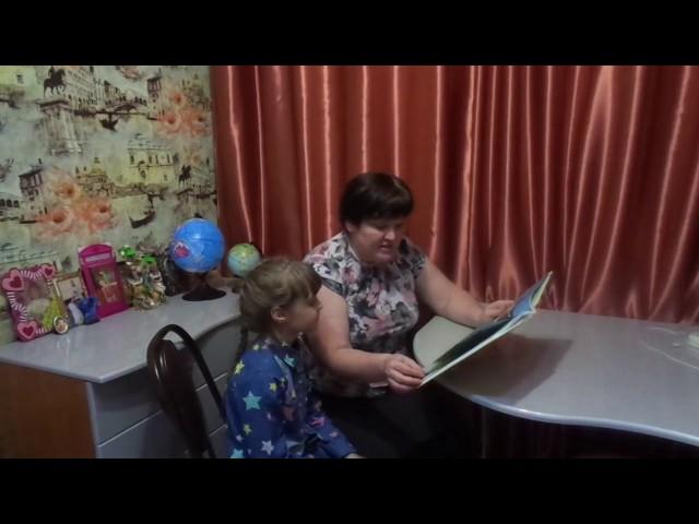 Изображение предпросмотра прочтения – СветланаАникина читает произведение «Сказка про башмачки» С.Л.Прокофьевой