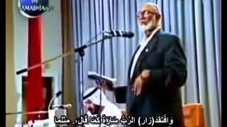 Ahmed Deedat demolishes Christianity in only 8 minutes