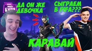 """ЭВЕЛОН """"КАРАВАЙ ДЕВОЧКА"""" / 7SSK7 ИГРАЕТ В FIFA"""