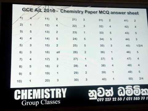 GCE A/L 2016 exam chemistry paper answers