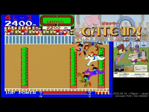 Wai Wai Jockey Gate-In - 1CC 1 Loops (Not MAME) / わいわいジョッキーゲートイン / 와이와이 자키 게이트 인