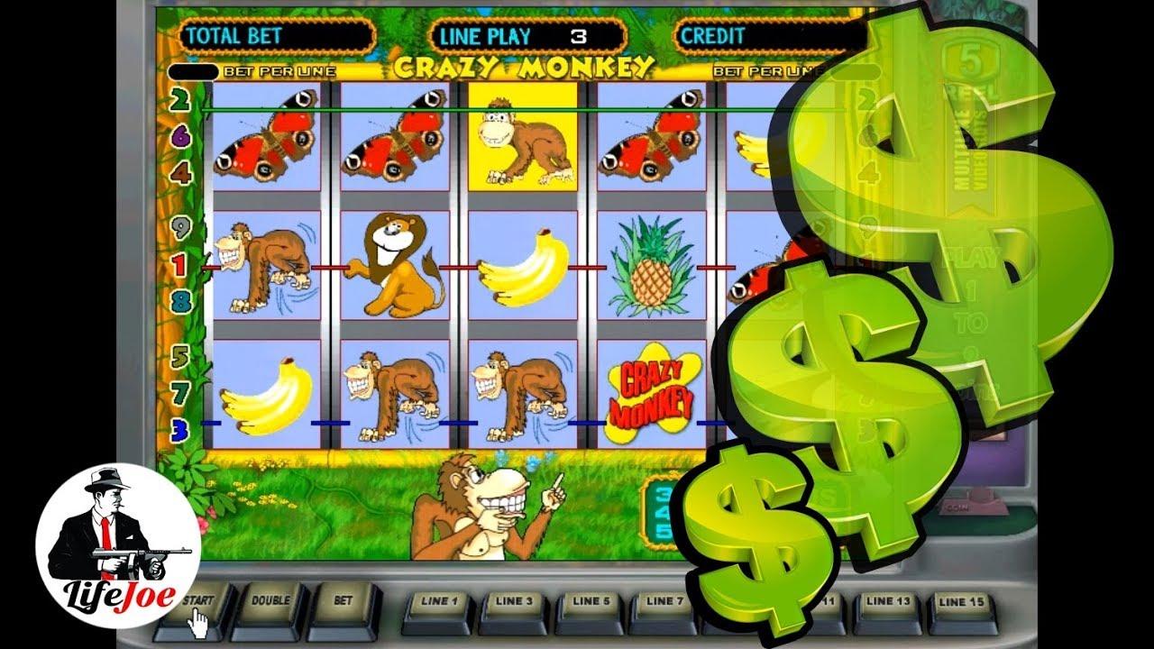 Игры казино клубника бесплатно