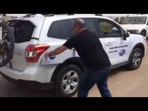 מפוארת MSdesign מגנט לרכב. מגן בפי שריטות. מדבקות לרכב. שילוט רכב - YouTube PN-34