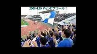 20080420 ドゥンビアゴール