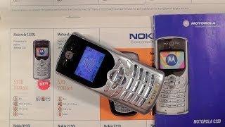 Motorola C350: Вперед, в прошлое!(Мобильный телефон Motorola C350: Вперед, в прошлое! В этом видео подробный обзор характеристик и мой отзыв о телеф..., 2014-05-28T22:50:58.000Z)