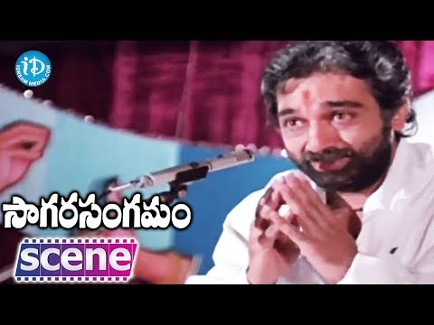 Sagara Sangamam Movie - Climax Scene Jayaprada, S P Sailaja, Kamal Hassan, Sarath Babu