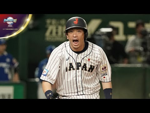 HIGHLIGHTS: Korea V Japan - WBSC Premier12 2019