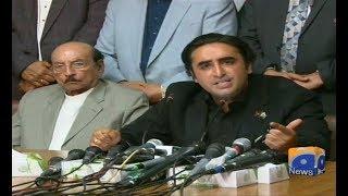 Pakistan People's Party Chairman Bilawal Bhutto Zardari addressing press conference