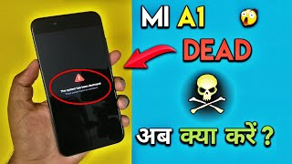 Mi A1 Dead / Bricked - How to Flash Stock ROM ?