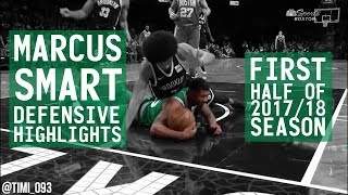 Marcus Smart DEFENSIVE HIGHLIGHTS First Half of the 2017/18 Season