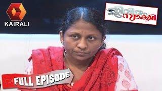 Jeevitham Sakshi 30/01/17 Actress Urvashi