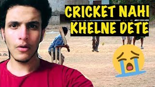 Bachpan Ke Wo Din - Childhood Cricket Memories (StoryTime)