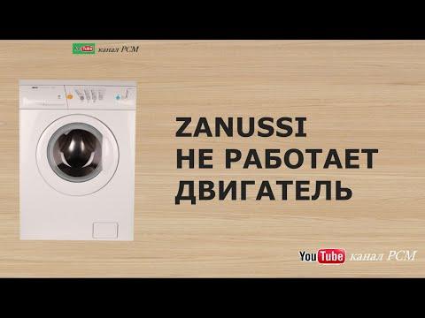 zerowatt spaziozero x33 инструкция на русском