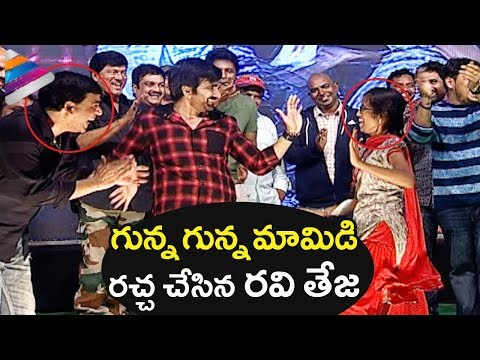 Gunna Gunna Mamidi Song LIVE Dance Performance by Ravi Teja | Raja The Great Success Meet | Mehreen