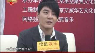 Sohu Entertainment - Interview with Junsu (Part 1)