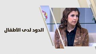د. مي أبو حاكمة - الدود لدى الأطفال