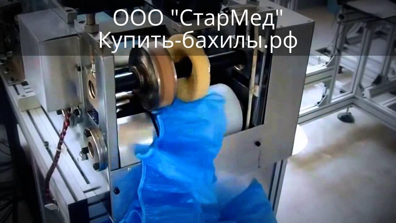 Компания легпром занимается производством укрывного материала агросуф в москве. Купить укрывной материал оптом от производителя.