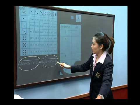 เฉลยข้อสอบ TME คณิตศาสตร์ ปี 2553 ชั้น ม.3 ข้อที่ 24