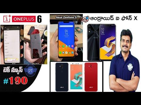 technews 190 Asus Zenfone 5 & 5Z,Oneplus 6,Mix 2s,Samsung s9 & s9 plus India,Centric Mobilesetc