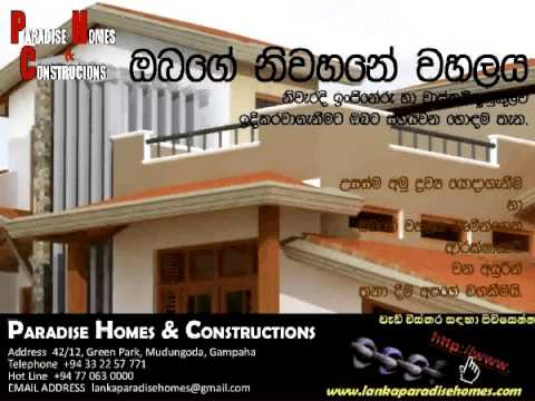 Bon Paradise Home Sri Lanka Number One Building Construction Company   YouTube