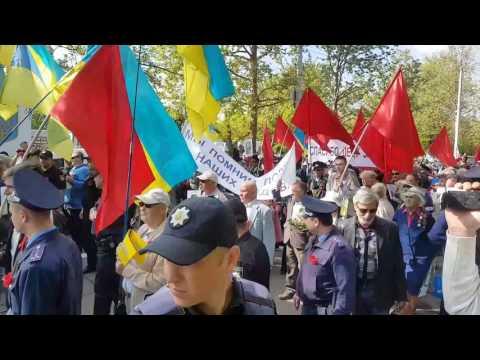 Украинский политический форум