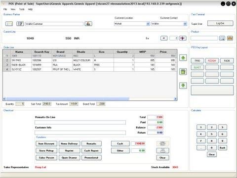 POS Interface Demo - VIENNA Advantage Open Source ERP CRM (Client-Server Edition)