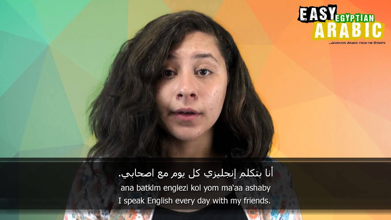 10 Phrases For Asking In Arabic Which Language You Speak Easy