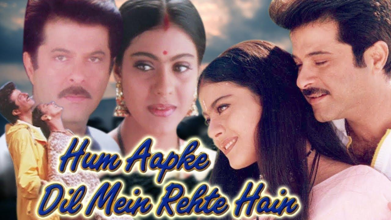 Download Hum Aapke Dil Mein Rehte Hain | Full Hindi Movie | Anil Kapoor, Kajol, Johnny Lever, Anupam Kher