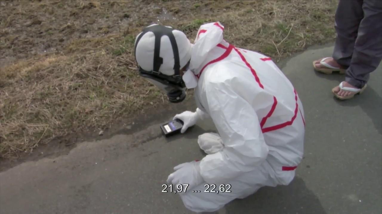 Fukushima Doku