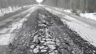 Дороги, Устьянский район, до Березника несколько таких ям, и очень много чутка поменьше.(, 2016-04-11T07:06:05.000Z)